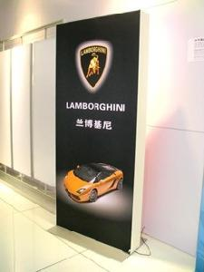 Led standing dynamic lightbox